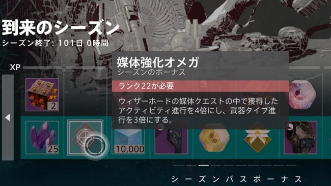 destiny2-exotic-013-22
