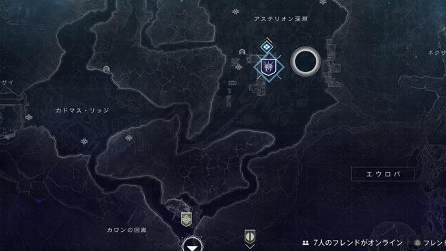 destiny2-beyondl-story5-6