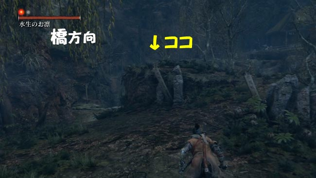sekiro_story28anti