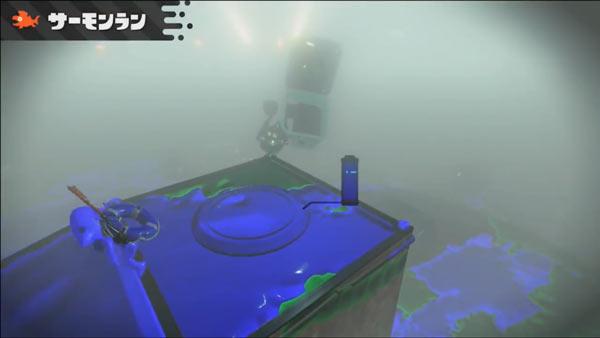 spla2salmonev_fog