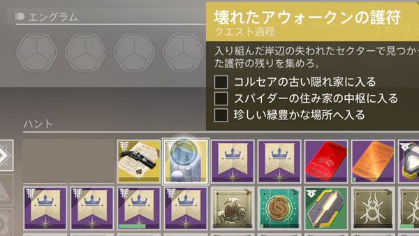 amulet1_1