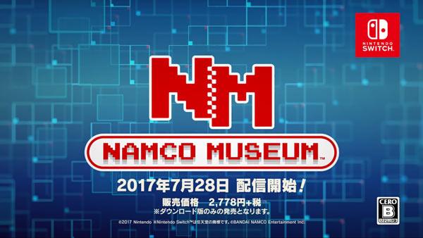 nswnamco2017