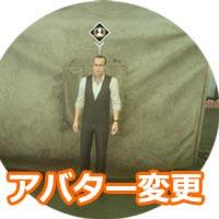ff15online_ojisan