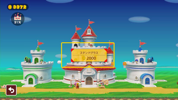 mariomaker2stage10