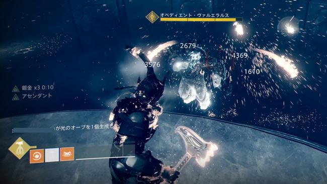 destiny2dreaming_asce3_11