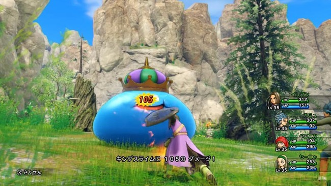 dq11Switch_05