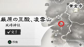 Tsushima_jinja2-1ss