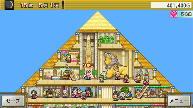 pyramidland02