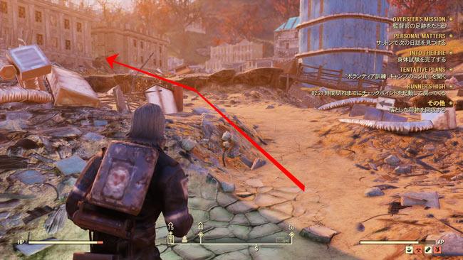 Fallout76_main7infof6sub5