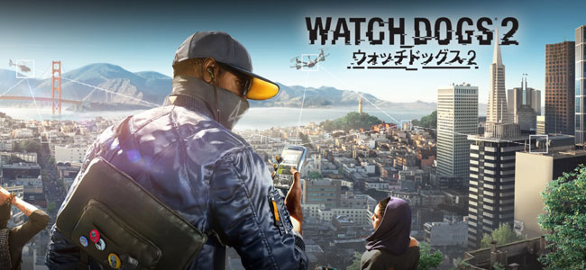 20170405salewatchdogs2