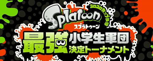 tournament_tokyo