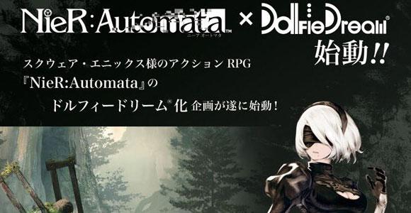 NieR_Automata_dolldd