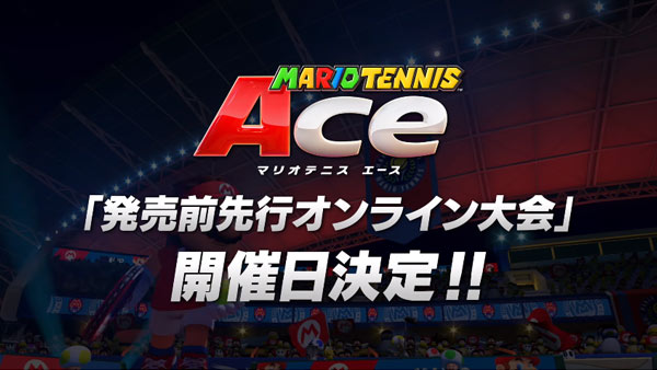 mariotennis_ace04