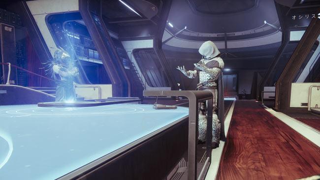destiny2-season13-quest2-1