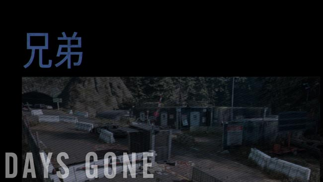 daysgone_story05
