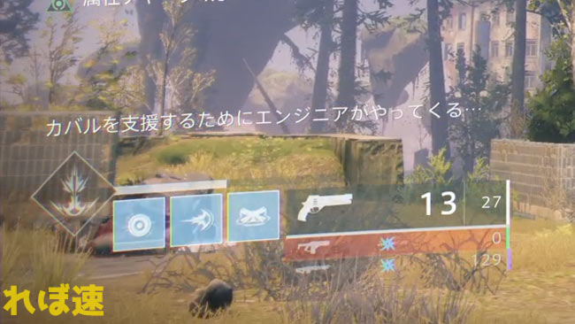 Destiny2-miniboss100-7