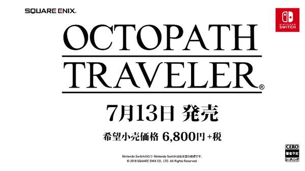 octopath_1
