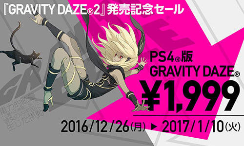 gd2_sale2017
