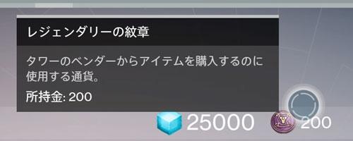legend_mark