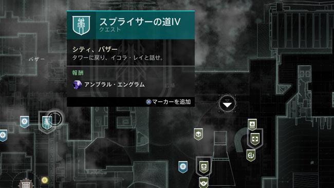 destiny2-xur-2021-0602-4