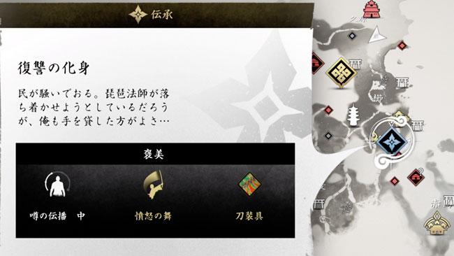 tsushima-denshou5