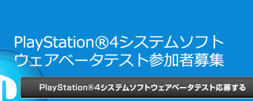 ps4sys3