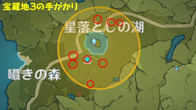 genshin-202101-evt-treas3-4