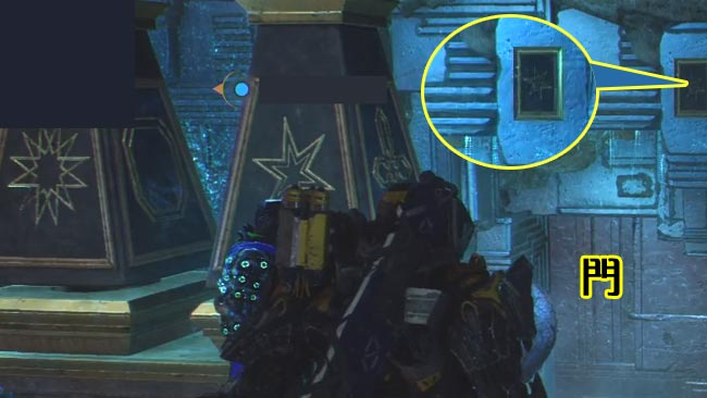 anthemmission4puzzle1