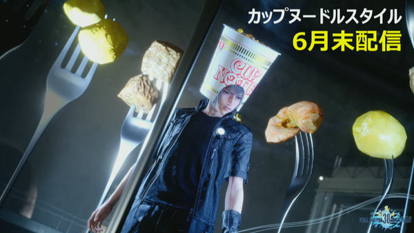 ff15_food_ishou