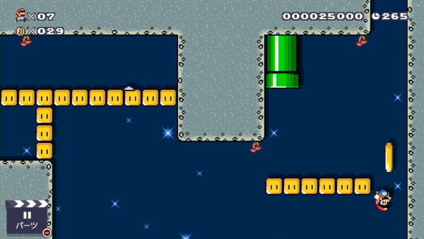 mariomaker2stage36_1