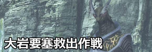quest_yuriusu_daiuyousai2