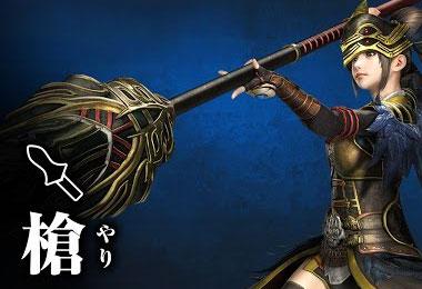 touki2_w_spear