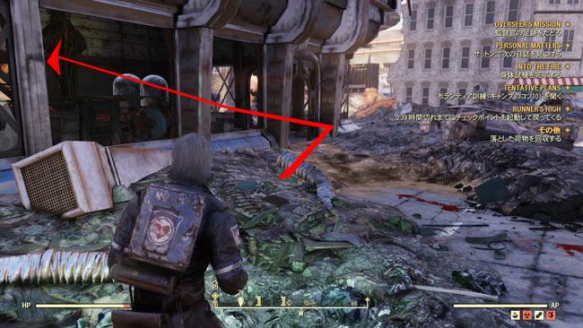 Fallout76_main7infof6sub11