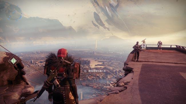 destiny2-emblem2