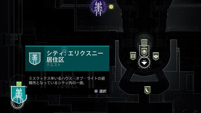 destiny2-xur-2021-0602-7
