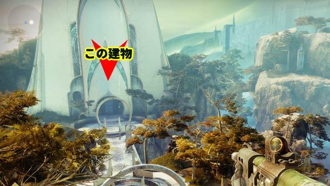 destiny2-s15-quest8-4-1