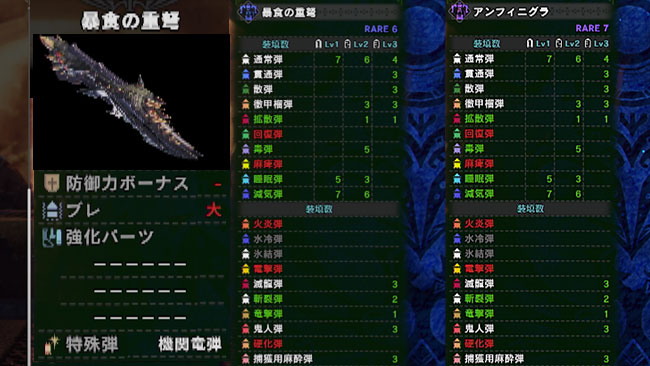 mhw_up200_bow4