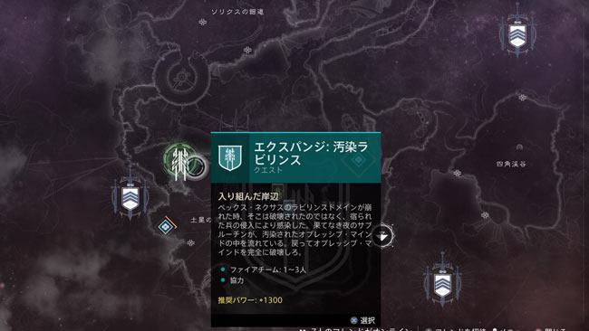 destiny2-pang-2021-0616-1