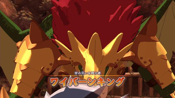 ninokuni2_story02wai