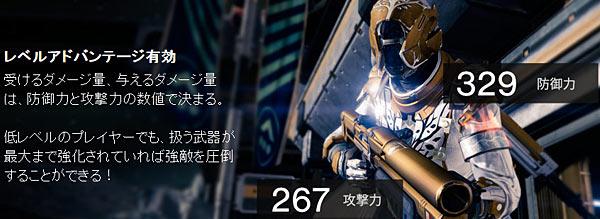 ironbanner29