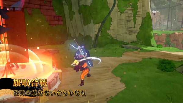 ps4narutoto_striker7