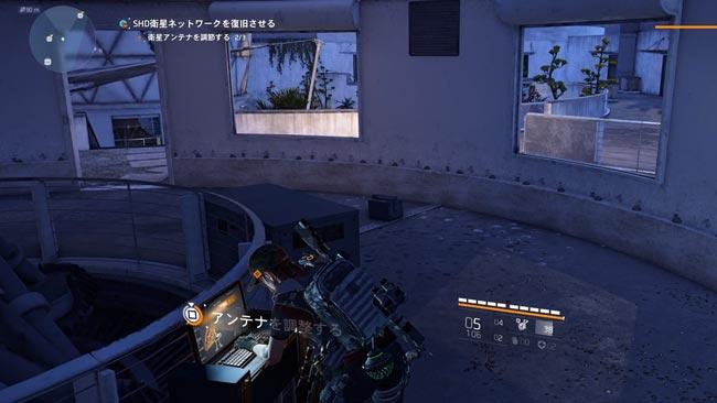 Division2_mission15_2