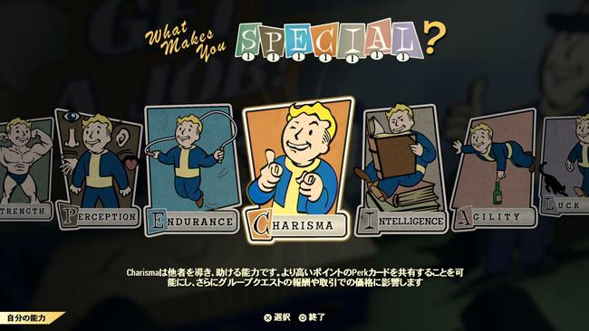 Fallout76_main1recl8