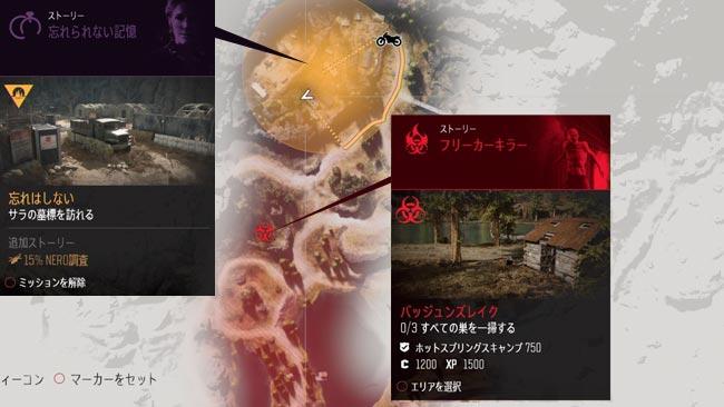 daysgone_story16map