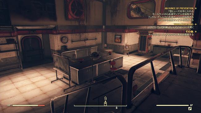 Fallout76_main6anounce2