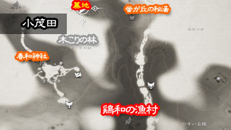 ghost-of-tsushima-korogi0ss
