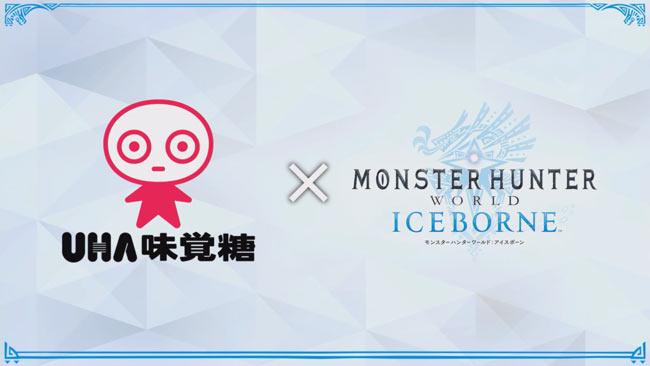 mhw-iceborne-collaboratio17