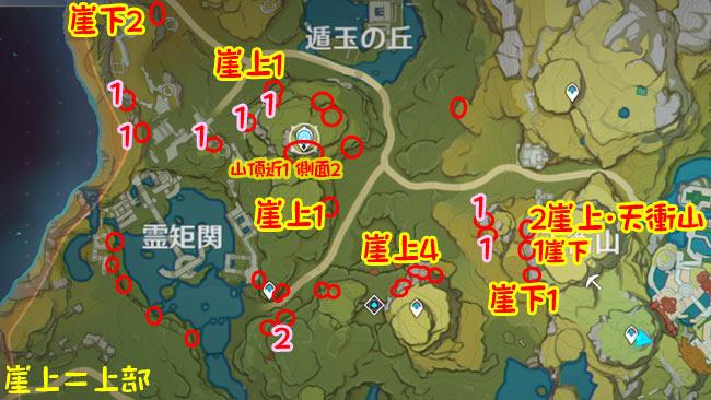 gensin-violetgrass-map6