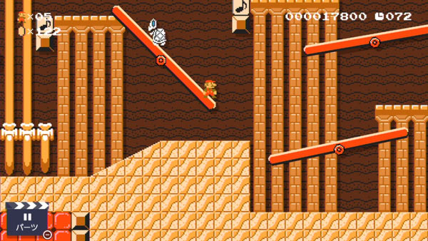 mariomaker2stage32_1