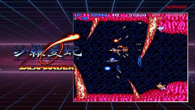 arcadeclassic06